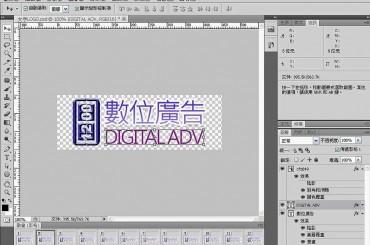 【初學Premiere Pro】I. PR準備(素材製作)