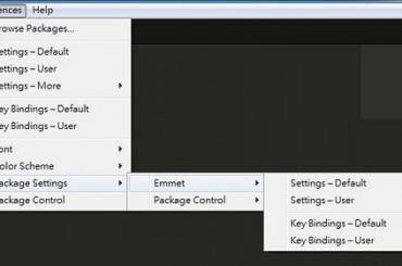 【行動網頁規劃】Sublime Text2 安裝Emmet