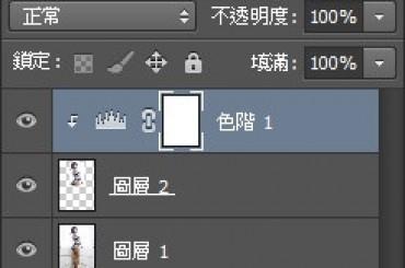 【PhotoShop編修技法】分割式影像調整